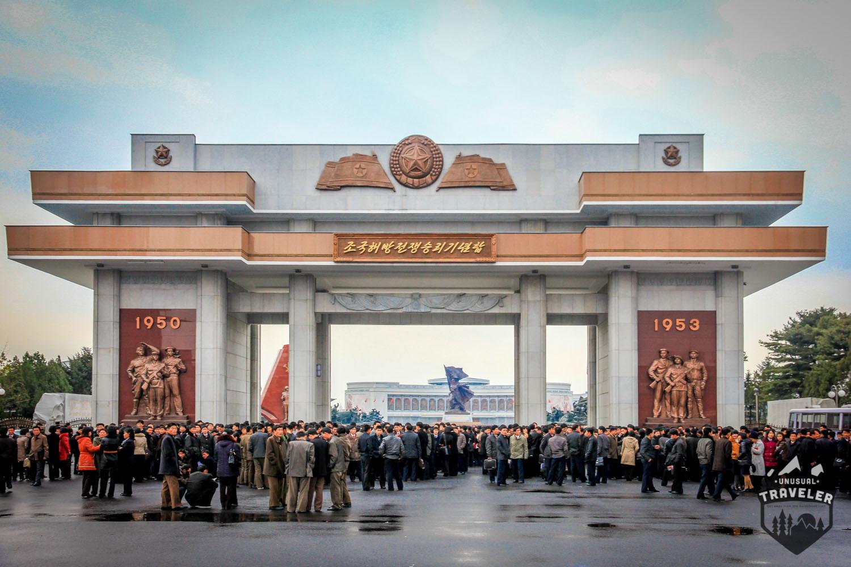 Pyongyang War Museum