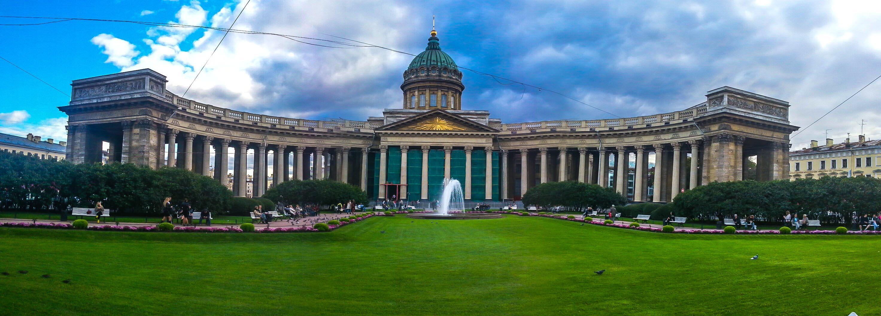 8f6cd67186dd Saint Petersburg