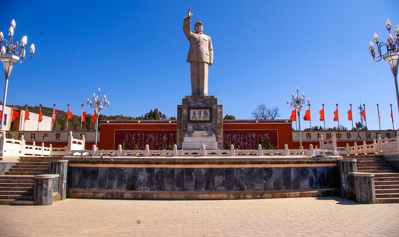 The Mao Zedong Statue in Lijiang