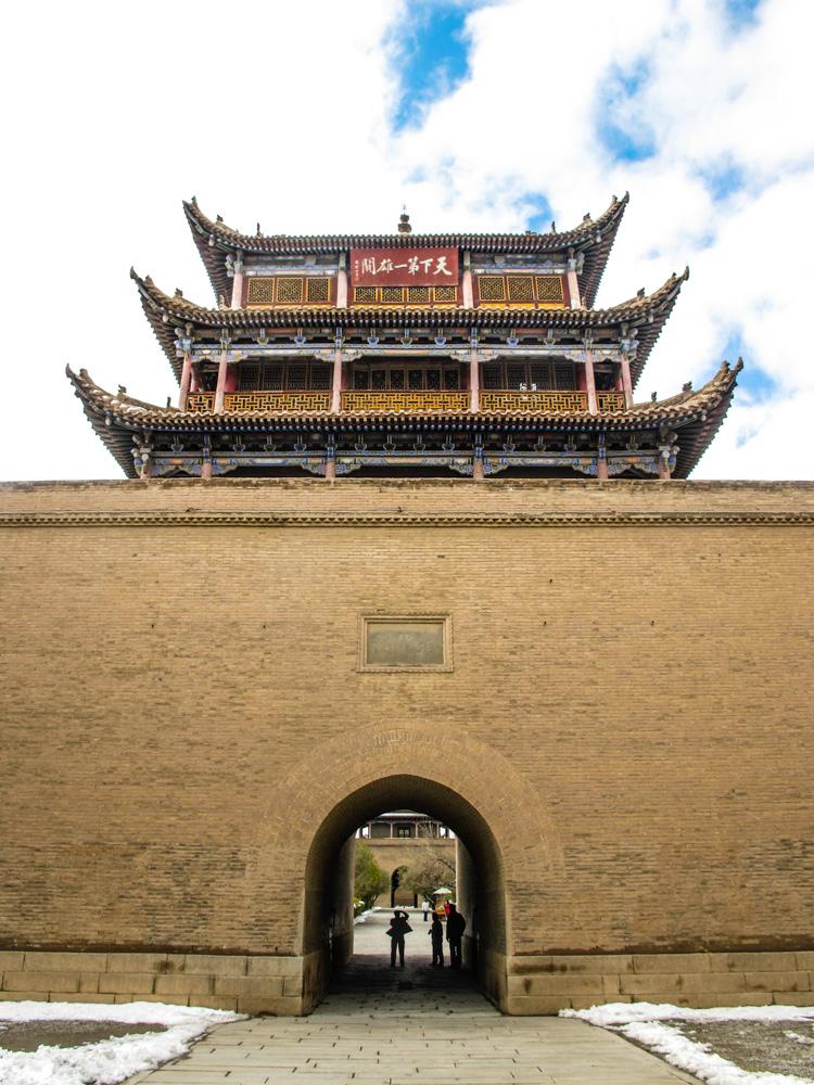 Entering Jiayuguan Fort trough the main entrance.