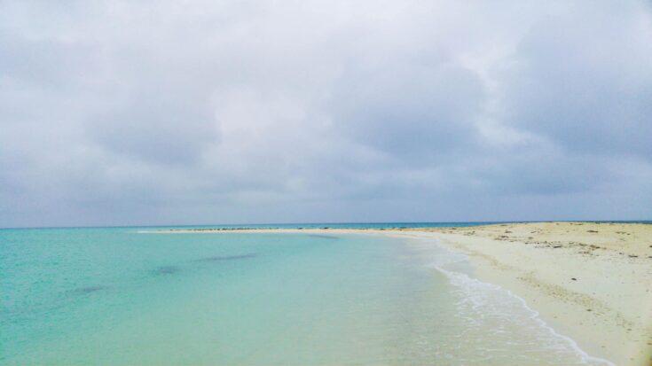 Eritrea got some amazing beaches.