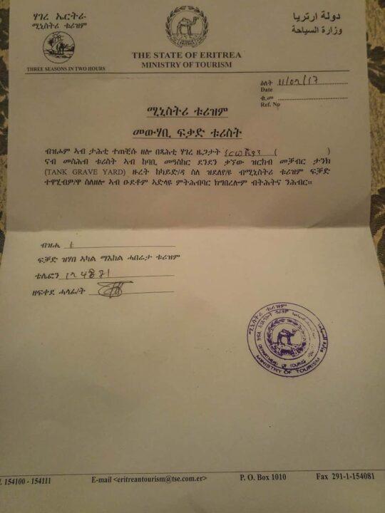 Asmara permit