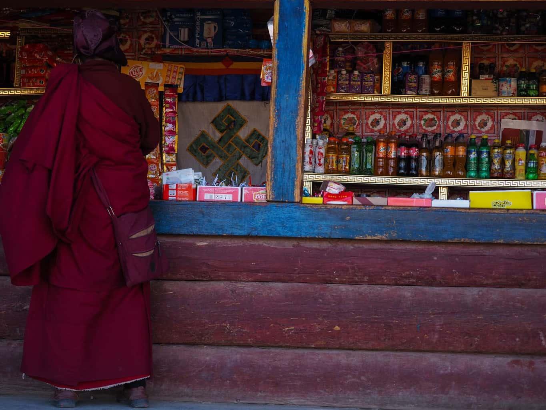 yarchen gar food shop