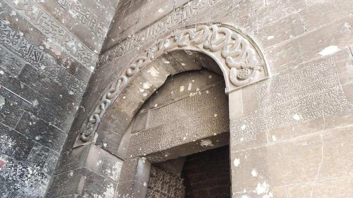 inscription over the Entrance to Aleppo Citadel