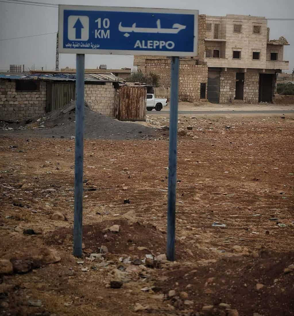 Aleppo City sign