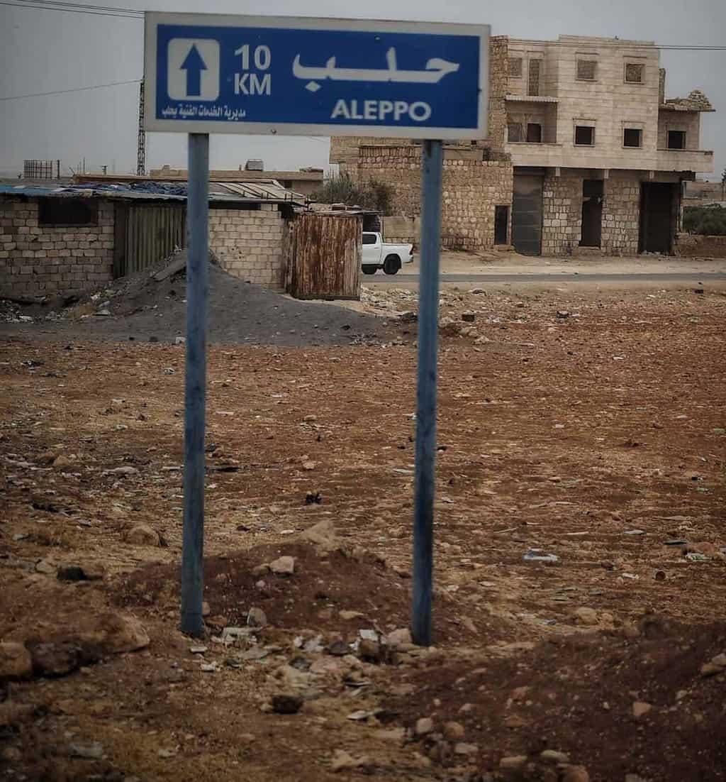 Aleppo City sign
