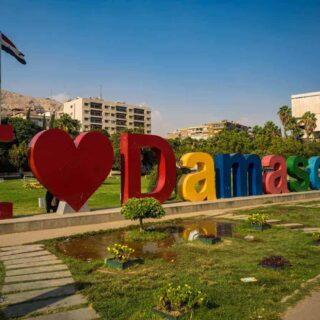 As A Tourist In Aleppo Syria 2017 Unusual Traveler
