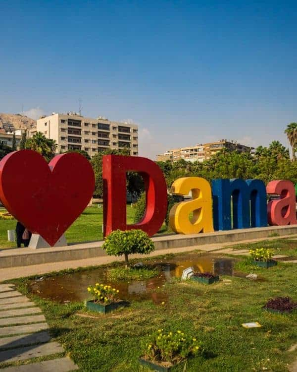 Evertything you need to know before going to Damascus the capital of Syria.