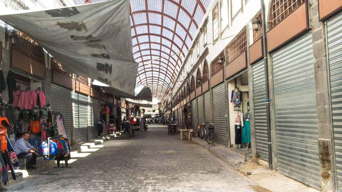 Homs sqouk