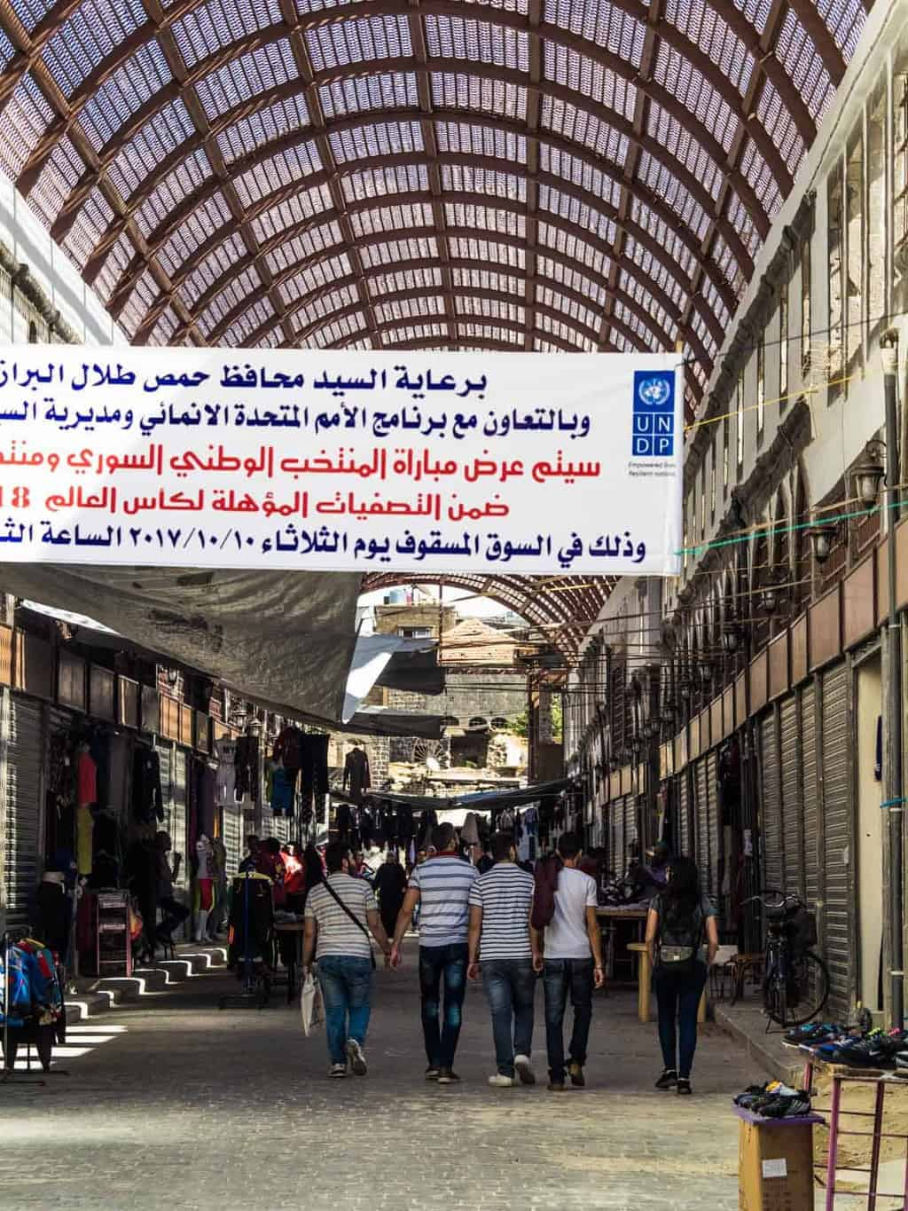 Old Souq in Homs Syria
