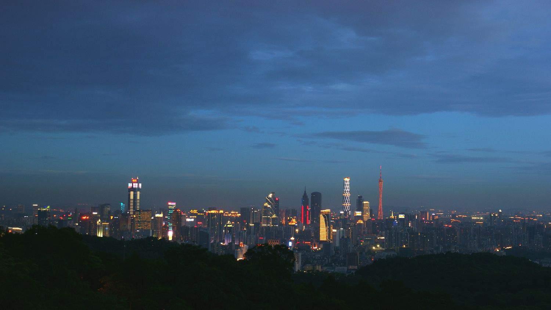 Guangzhou from the BaiyunMountain