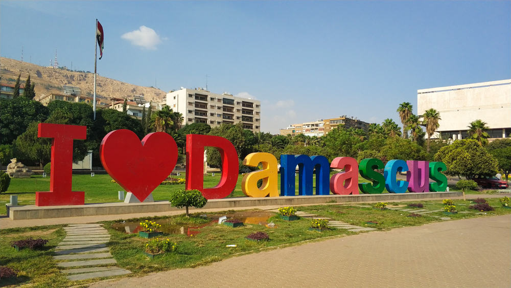 Syria tourism sign in Damascus