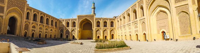Mustansiriya Madrasah
