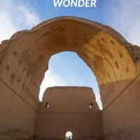 Travel guide to Ctesiphon the last Persian Capital. Before the war an easy daytrip from Baghdad the capital of Iraq.