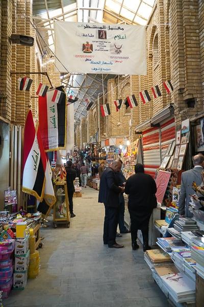 Fancy a Iraq Flag?