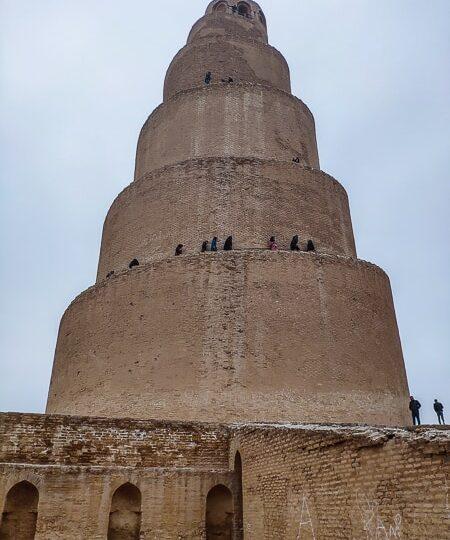 Close up with the Minaret /Malwiya Tower in iRAQ