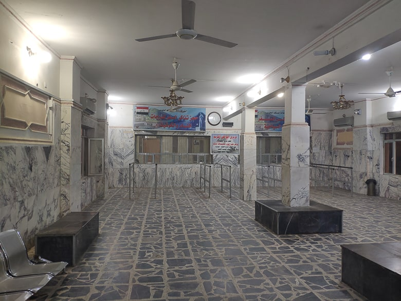 The Waiting hall ticket office at Basra railway station