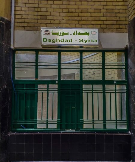 Don´t think this ticket office will open anytime soon iraq syria train