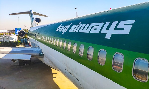 An old abandoned Iraqi Airways.