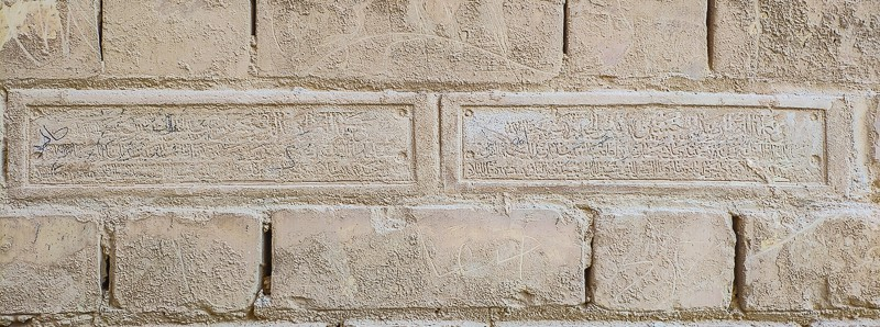 One of the many stones Saddam Hussein got his name inscripted in all around Babylon.