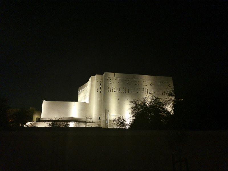 Al Bujairy centre in Riyadh