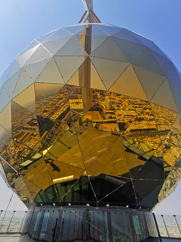 Al Faisaliyah Centre, the Globe is the golden ball on top in Riyadh the capital of Saudi Arabia