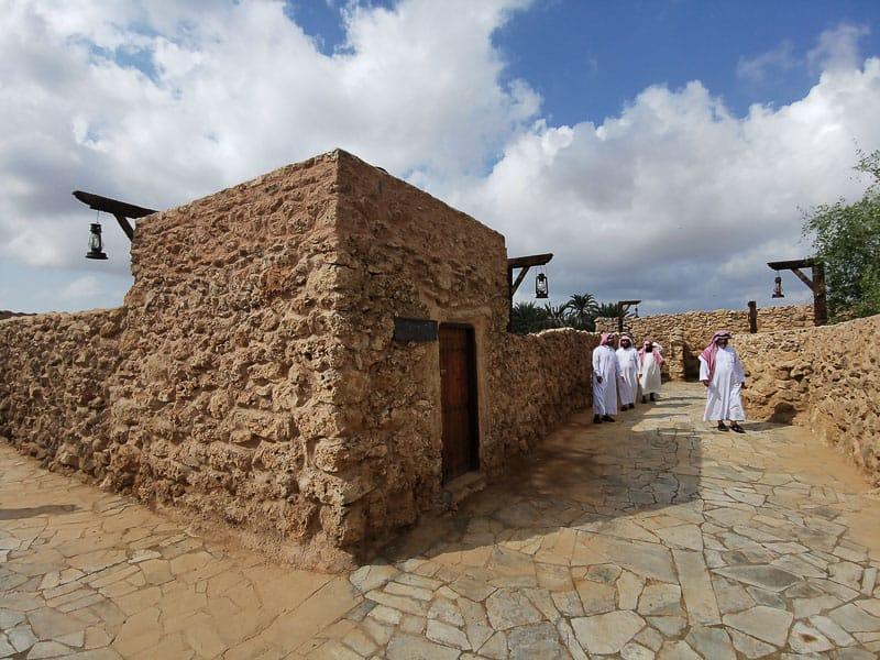 Al Qassar Village