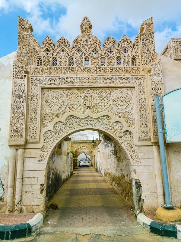 Beit Al Refai house