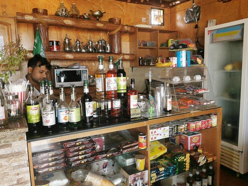 beach bar saudi arabia