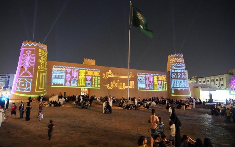 Masmak Fort historical fort in Saudi Arabia