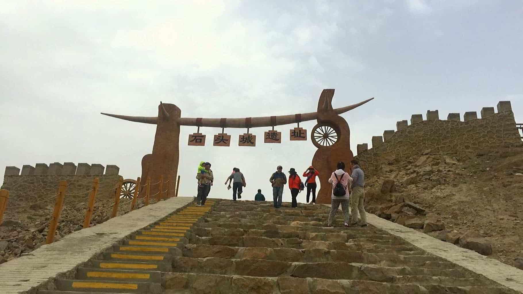 Tashkurgan west china
