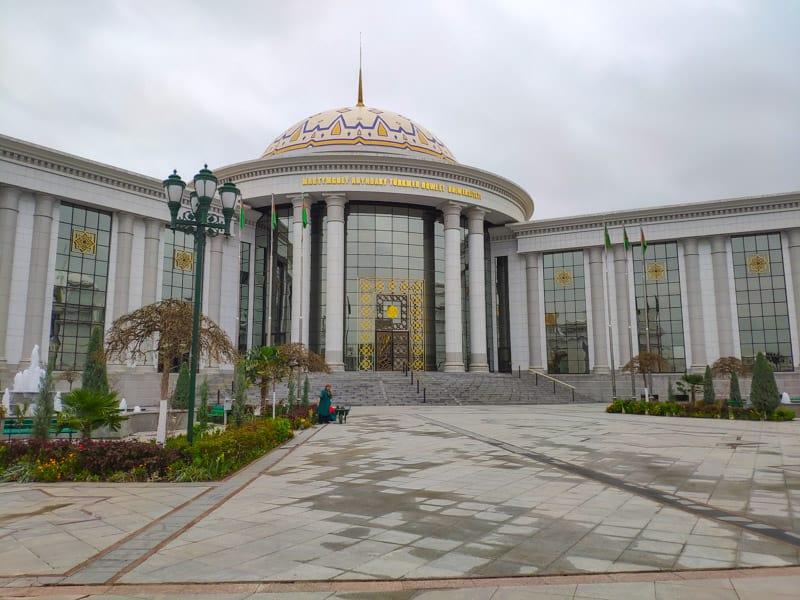 Университет Ашхабада