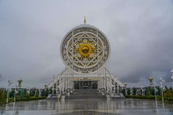 The world´s largest indoor Ferris wheel at 47,6m at the Alem entertainment centre in the south of Ashgabat turkmenistan