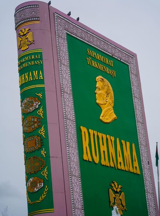 The book monument in Ashgabat