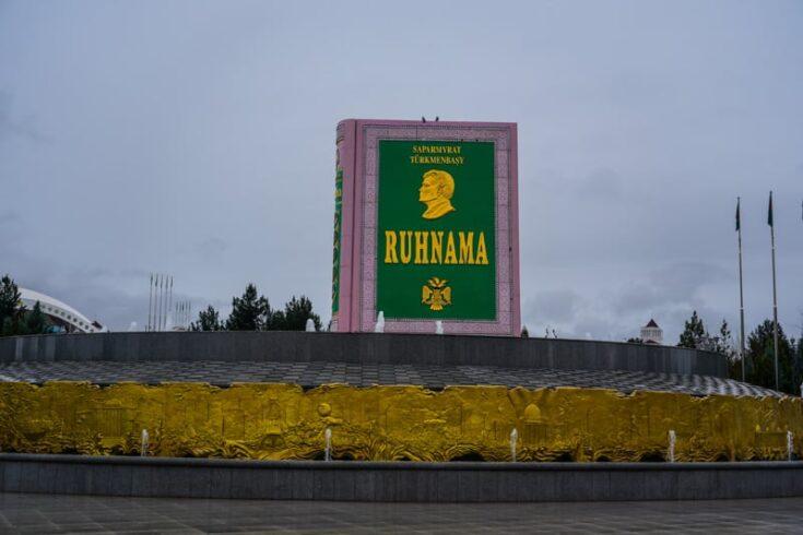 Giant Ruhnama statue turkmenistan