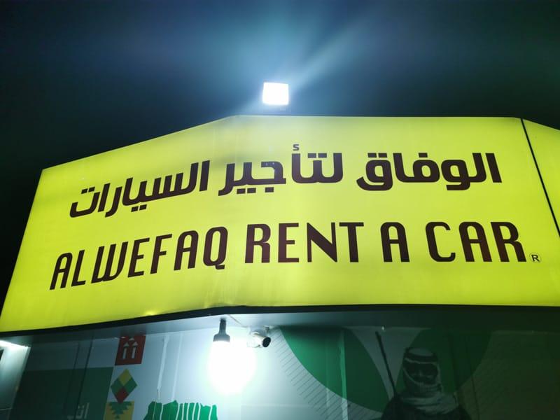 AL Wefaq car rental