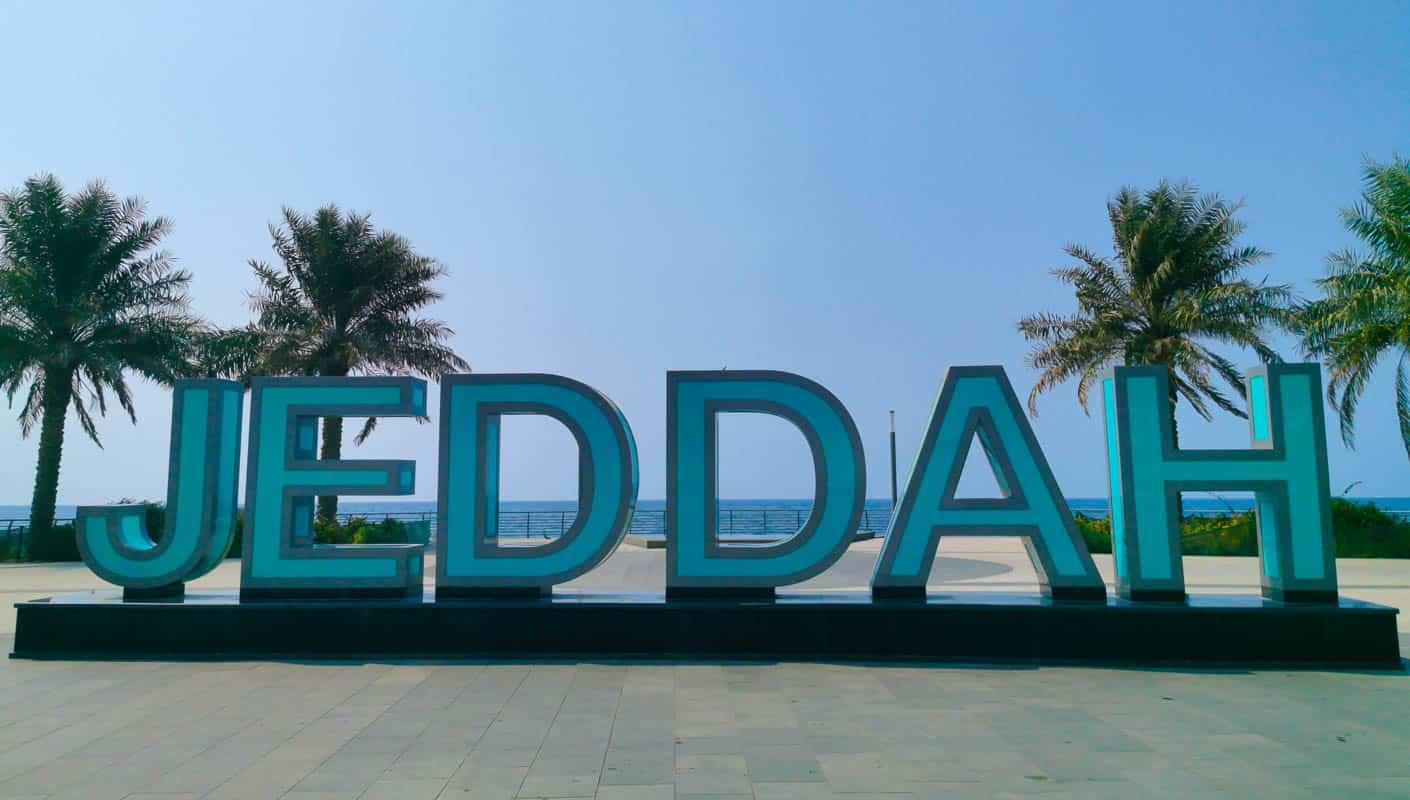 Jeddah sign in Saudi Arabia