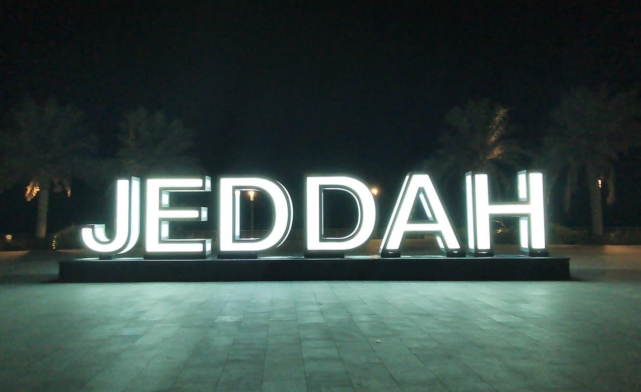 Jeddah sign