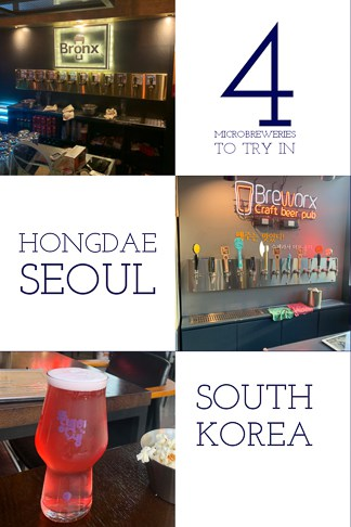 4 Microbreweries To Try In Hongdae, Seoul.