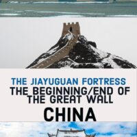 Within theGansu province of northwestern, China lies the Jiayuguan Fortress. It creates either the beginning or the end of the Great Wall (depending on which direction you started from).