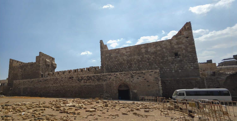 Damacus Citadel