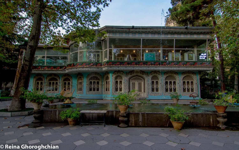 Time museum Tehran