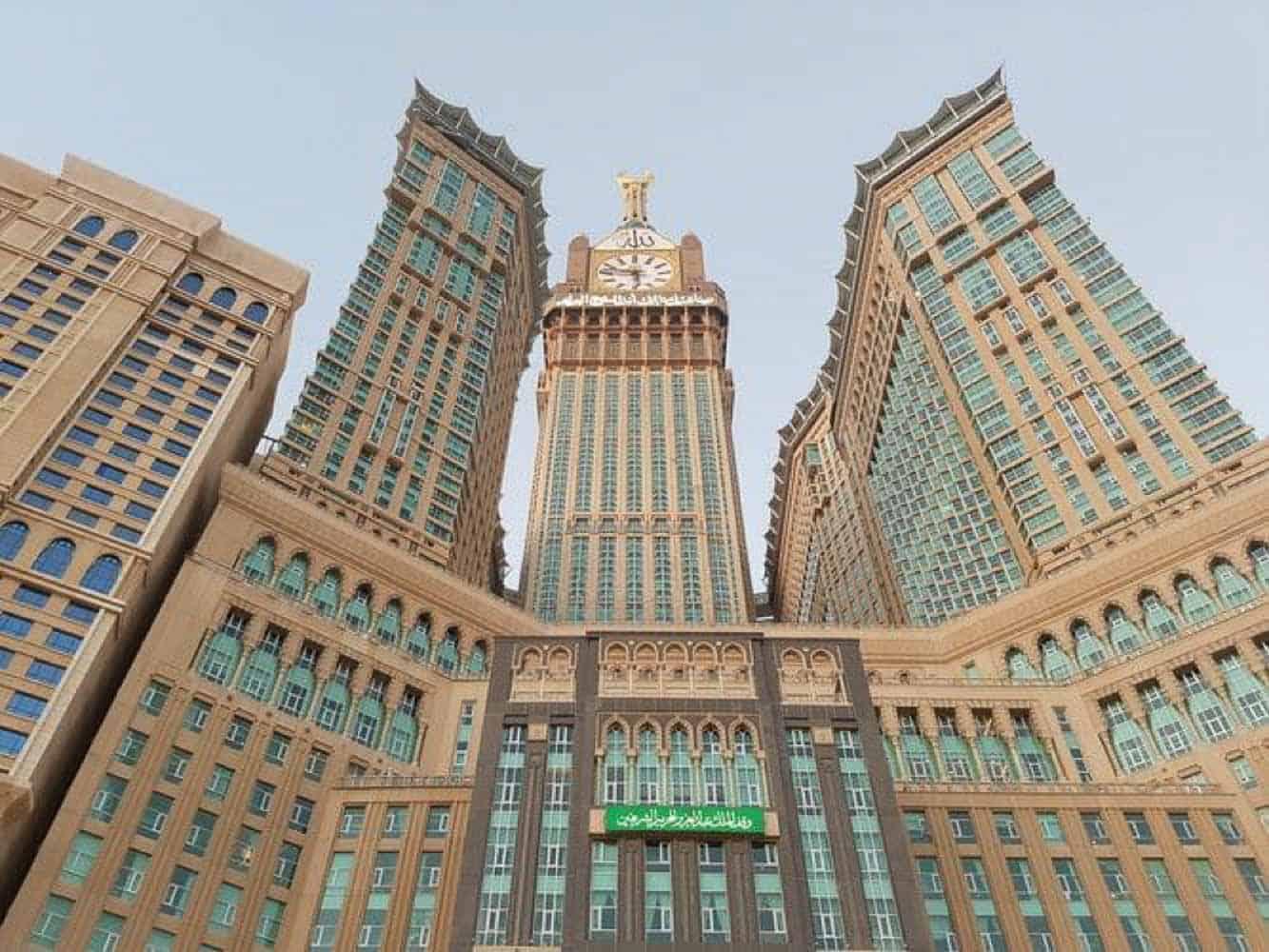Abraj Al-Bait aka The Royal Clock Tower