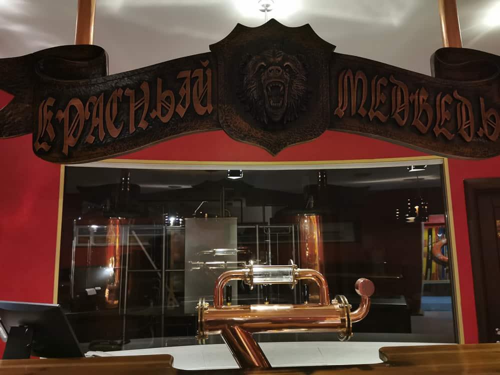 Red beer craft beer Svalbard