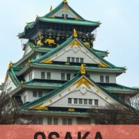 Top Things To Do in Osaka Japan