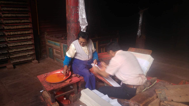 Bakong Scripture Printing Press sichuan