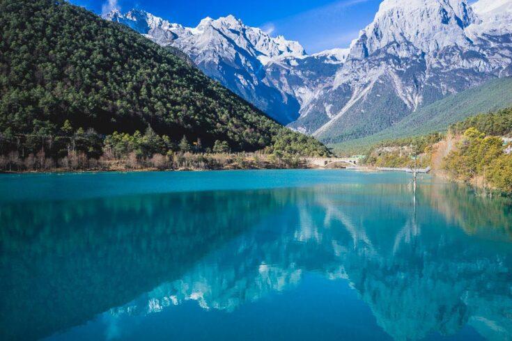Blue moon valley Yunnan China