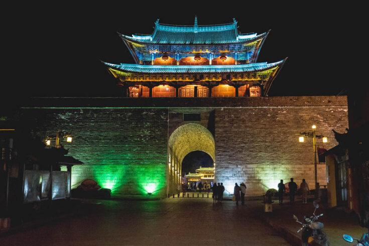 daily city gate yunnan