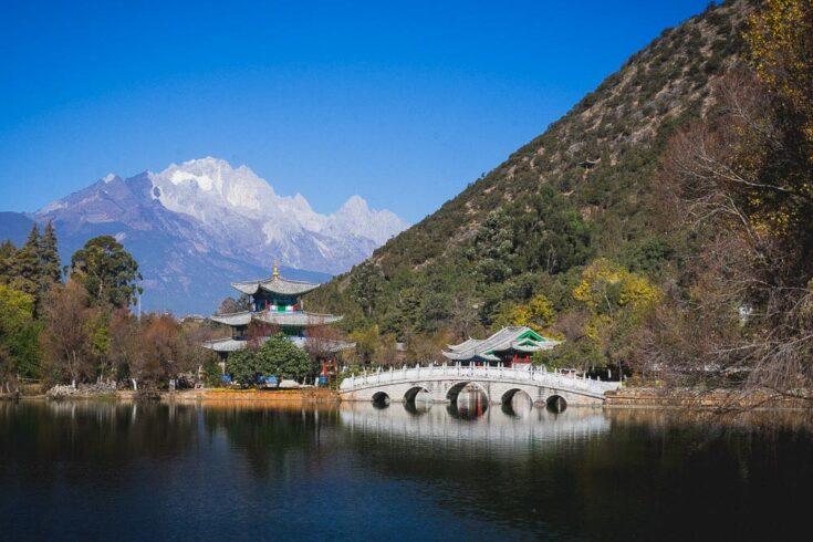 Black Dragon Pool Lijiang Yunnan