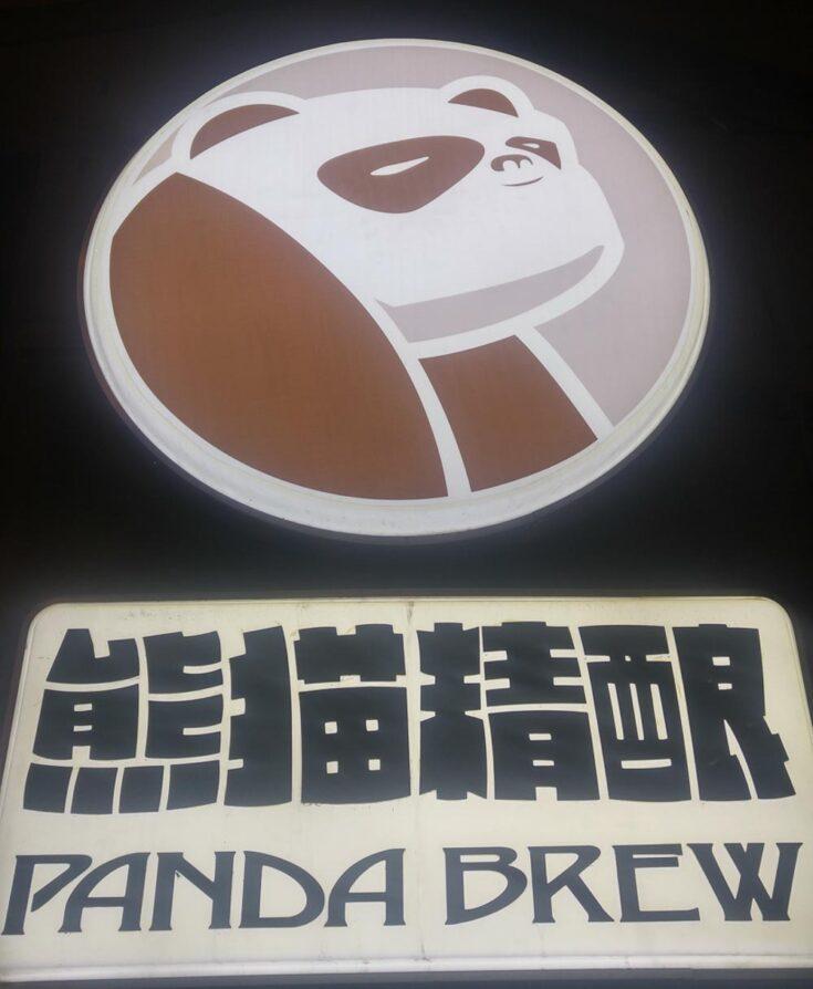 Panda Brew Beijing craft beer